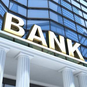 Банки Ельни