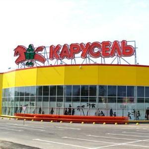 Гипермаркеты Ельни