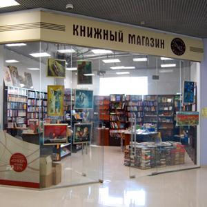 Книжные магазины Ельни