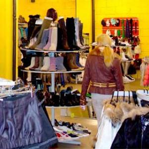 Магазины одежды и обуви Ельни