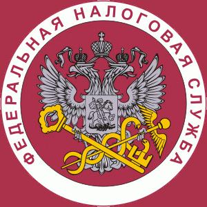 Налоговые инспекции, службы Ельни