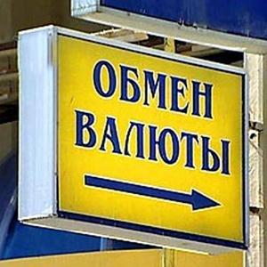 Обмен валют Ельни