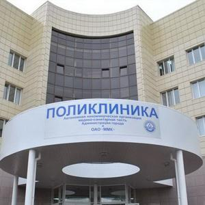 Поликлиники Ельни
