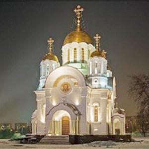 Религиозные учреждения Ельни