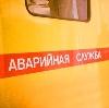 Аварийные службы в Ельне