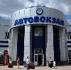 Автовокзалы в Ельне