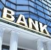 Банки в Ельне