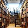 Библиотеки в Ельне