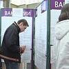 Центры занятости в Ельне