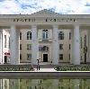 Дворцы и дома культуры в Ельне
