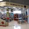 Книжные магазины в Ельне