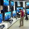 Магазины электроники в Ельне