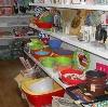 Магазины хозтоваров в Ельне