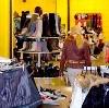 Магазины одежды и обуви в Ельне