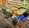 Магазины продуктов в Ельне