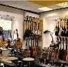 Музыкальные магазины в Ельне