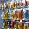Парфюмерные магазины в Ельне