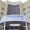 Поликлиники в Ельне