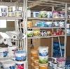 Строительные магазины в Ельне