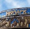 Зоопарки в Ельне