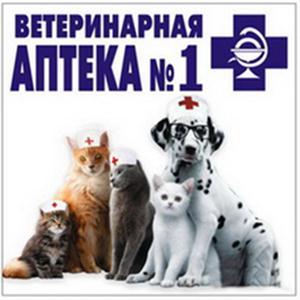 Ветеринарные аптеки Ельни